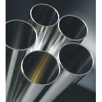 China tp 316l seamless stainless steel pipe wholesale
