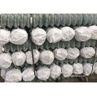 China Weave Diamond Steel Wire Fencing , Roll Strong Wire Fencing For Garden wholesale