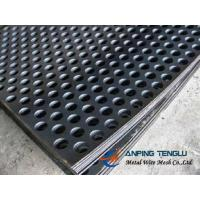 Buy cheap 25mm Punched Mesh, 60° Staggered Row, 2.5mm-6.0mm Plate, 34/36/40mm Pitch from wholesalers