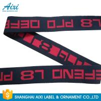 China Custom Brand Names Men's Underwear Elastic Webbing Waistband Garment Webbing wholesale