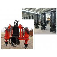 China High Density Explosion Proof Submersible Pump , Large Submersible Pumps Multi Purpose wholesale