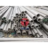 China Low Carbon Seamless Steel Tube Large Diameter Oiled Surface For Fittings wholesale