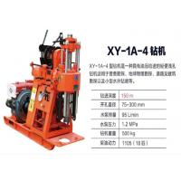 Buy cheap Deep Water Well Drilling Rig Compact Structure With 150 - 180M Drilling Depth from wholesalers