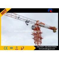 China Fixed Topless Tower Crane 1t Tip Load Capacity Boom Level Jib For Building wholesale