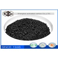 China Tear Resistance Activated Carbon Black N330 Granules Chemical Auxiliary Agent For Tyre wholesale