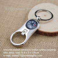 China Multi-function chrome plated hiking kit compass bottle opener keyring, compass keychain, wholesale