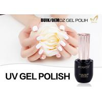 China Pure Color Uv Nails Gel Polish , No Hit No Burn Gel Uv Nail Polish No Smudging wholesale