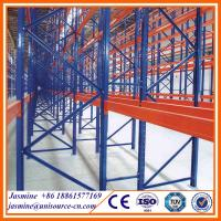 Buy cheap High Density Drive in Rack for Pallet Storage, drive in storage rack, warehouse racking from wholesalers