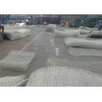 Buy cheap 5% Al And 95% Zinc Coated Wire Gabion Boxes 2*1*1m For Fencing Wall Building from wholesalers