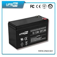 China 12V 200ah Charging Sealed Lead Acid Battery , Power Security Ups Sla Rechargeable Battery wholesale