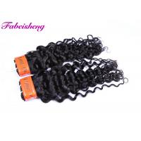 Buy cheap Soft And Smooth Italian Wavy Virgin Indian Hair No Tangle / No Shedding from wholesalers