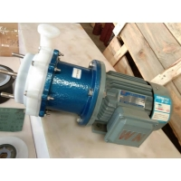 China Hot Sell  Min Fluorine Plastic Alloy Magnetic Pump on sale