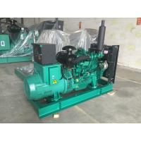 China Opent Type Yuchai 50KW/63KVA Diesel Generator 3 Phase 4 Pole 50Hz 1500RPM wholesale