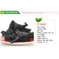 Quality 100% Pure Natural Green Products Delicous Flavor Dried Shredded Kelp Seaweed for sale