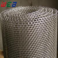Wholesale Selvaged stainless steel wire mesh from china suppliers