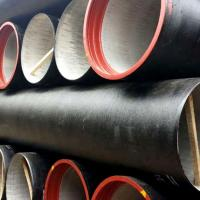 China iso2531 350mm ductile cast iron dci centrifugal pipe for drainage use on sale