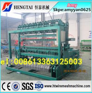 China Automatic Grassland Field Fence Weaving Machine/Cattle fence machine on sale