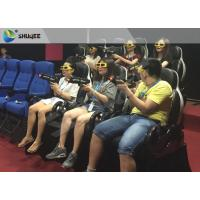 China Mini Home Cinema 7d Interactive Theater , Luxury Seats 7d Cinema Equipment wholesale