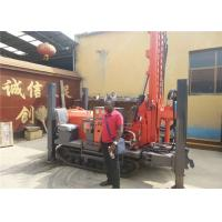 Buy cheap Portable Hydraulic Water Well Drilling Rig Quality Crawler 500 Meter from wholesalers