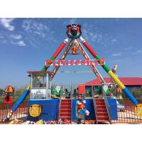 Buy cheap Kids Equipment Amusement Park Pirate Ship Earn Money Amusement Rides Pirate Ship from wholesalers