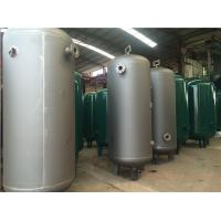 China 3000L 1.0mPa Carbon Steel Low Pressure Air Tank For Machinery Manufacturing Industry wholesale