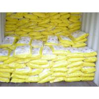 Quality Pesticide Packages, 25KG OR 50KG COLOR BAGS for sale