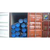 China DIN 2440 2441&EN10255 S195T Welding / Threading Non - Alloy Steel Tubes wholesale
