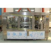 China Monoblock Type Craft Beer Canning Equipment Isobaric Filling 2000 Cans Per Hour wholesale