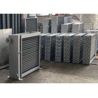 Buy cheap SS Finned Tube Heat Exchanger , Finned Pipe Heat Exchanger Online Support from wholesalers