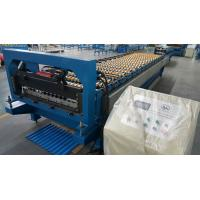 China Corrugated Roofing Sheet Roll Forming Equipment Roof Tile Cold Forming Machine wholesale