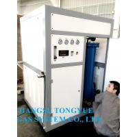 Quality Mini Removable Nitrogen Generator Equipment Food Grade 3-50 Nm3/H Capacity for sale