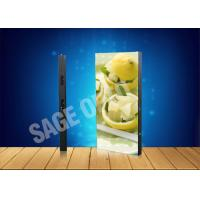 China Advertising Curtain LED Display LED Curtain Wall 24 X 24 Dots IP65 Waterproof wholesale