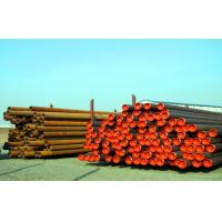 China API 5l X60 Steel Line Pipe / Hot Rolled API 5L Line Pipe API SPEC 5L wholesale