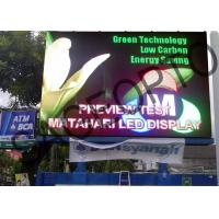 Wholesale Full Color Led Display Outdoor Advertising , P9 Dip Led Screen 3ft × 3ft Advertising LED Display from china suppliers