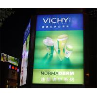 China Good Quality PVC Backtlit Flex Banner wholesale