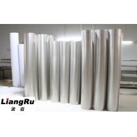 Buy cheap Hight Strenght Flexible Rotary Screen Printing 100-105μM Thickness from wholesalers