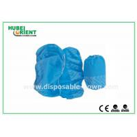 China Non woven medical shoe covers , waterproof work boot covers disposable wholesale