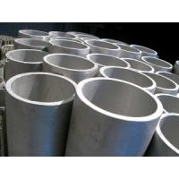 """China 3"""" Schedule 80 904l Stainless Steel Seamless Boiler Tube 5m - 6m Length wholesale"""