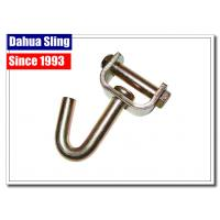 Buy cheap Welded Double Ratchet Strap J Hook , Tow Strap Hooks  6mm / 7mm from wholesalers