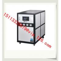 3HP -10℃ Low Temperature Water-cooled Water Chillers OEM Supplier/Industry water chillers Price