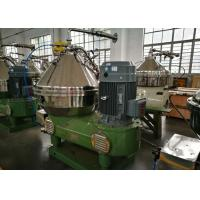 Green Disc Oil Separator Fine Separating Affection 5000-15000 L/H Capacity