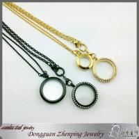 Buy cheap hot sales locket , floating glass locket from wholesalers