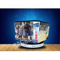 China Sport Stadium Cube Advertising LED Screen 160000 Pixels/㎡ Customized wholesale