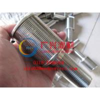 China wire mesh filter strainer nozzles for water treatment on sale