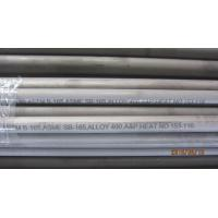 China SB163 / SB165 / SB829 Monel Alloy 400 Seamless Nickel Alloy UNS N04400 on sale