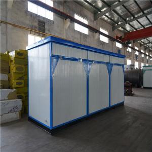 China Automatic Control Bitumen Emulsion Plant , Road Repair Asphalt Emulsion Equipment For Industry on sale