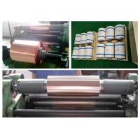 China Double Shiny Rolled Copper Sheet, 500 - 5000 Meter Length Copper Roll wholesale