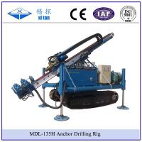 China Great Torque Portable engineering anchoring Drilling Rigs(geothermal hole and well) wholesale