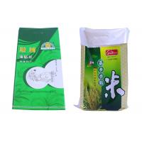 China 120 Gsm 10 Kg Pp Woven Flour Bag With Handles , Poly Woven Bags Non - Staining wholesale