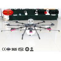 Quality China Supplier New Product 15kg 8 Axle Agriculture UAV Drone For Agriculture for sale